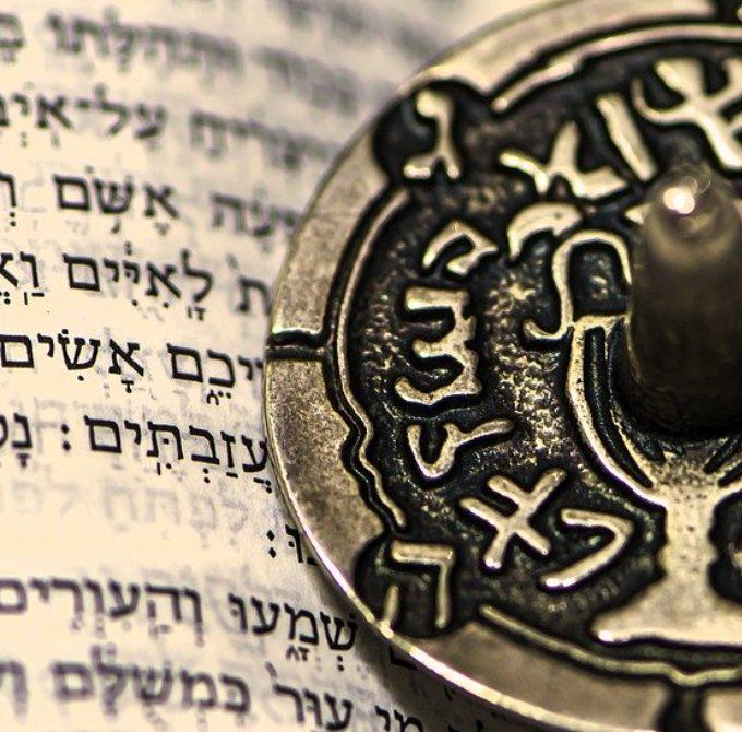 Israel y Judá durante el siglo VIII a.C.